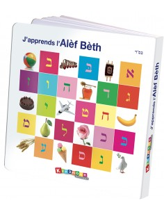 Imagier j'apprends l'Aleph Beth Boîte