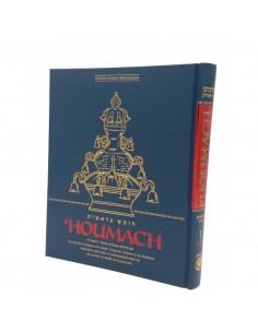 Houmach  berechit avec les commentaires du rabbi de Loubavitch