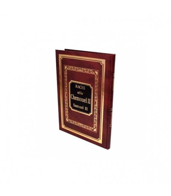 Yeshoua Hébreu francais edition Gallia