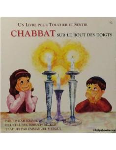 Chabbat sur le bout des doigts