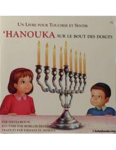 'Hanouka sur le bout des doigts
