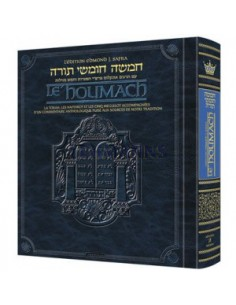 Artscroll: Le Houmach, Edmond J. Safra Edition by Rabbi Nosson Scherman