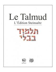 TALMUD ROCH HACHANA T XXIV