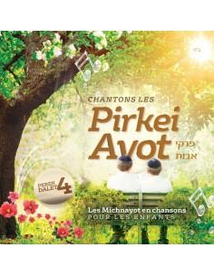 CD Chantons le Pirkei Avot Chapitre 4