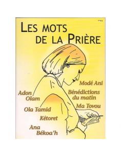 MOTS DE LA PRIERE T1
