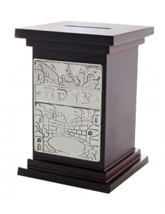 Boîte de Tsedaka (charité) carrée exquise en acajou