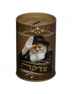 "Boîte de Tsedaka (charité) ""Rabbi de Loubavitch"""