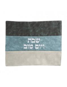 Couverture de 'Hallah en tissu