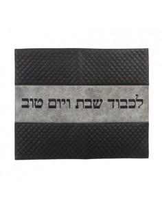 Couverture de 'Hallah en cuir