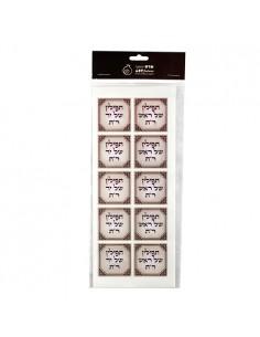Étiquettes Tefillin
