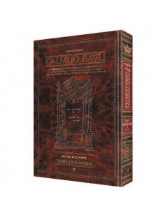 Artscroll: Bava Metsia, Vol 1,