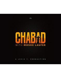 Moshe Laufer - Chabad 1