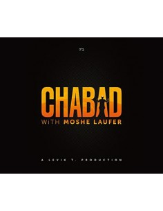 CD Chabad Moshe Laufer 1