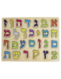 Puzzle Aleph Bet