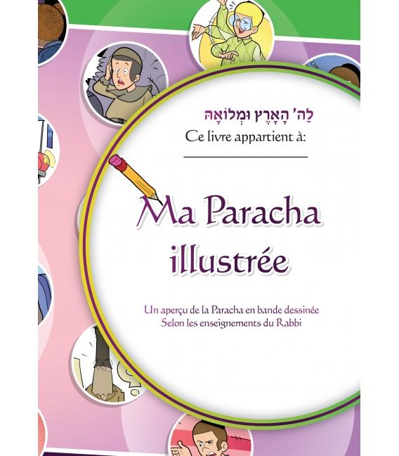 Ma Paracha illustrée Chemot