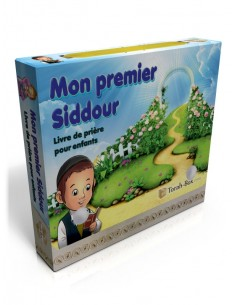 Mon premier Sidour