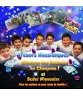 CD TRÉSORS HASSIDIQUES