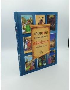 HOUMACHELI - Béréchit
