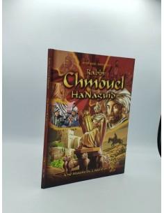 Rabbi Chmouel Hanaguid - 2