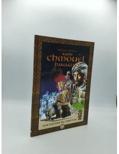 Rabbi Chmouel Hanaguid - 1