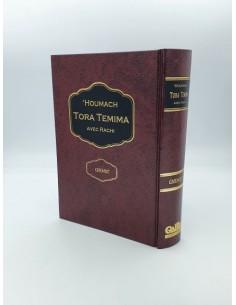 Houmach Tora Temima avec Rachi - Chemot
