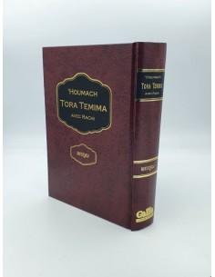 Houmach Tora Temima avec Rachi - Vayikra