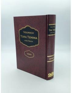 Houmach Tora Temima avec Rachi - Devarim
