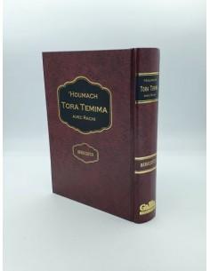 Houmach Tora Temima avec Rachi - Berechit