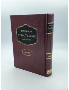 Houmach Tora Temima avec Rachi - Bamidbmar