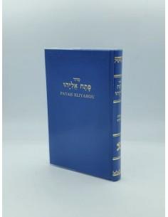 Sidour Pata'h Eliyahou - Bleu
