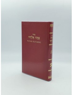 Sidour Pata'h Eliyahou - Rouge
