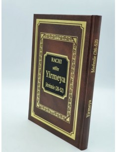 Rachi Séfer Yirmeya (Jérémie 26-52)