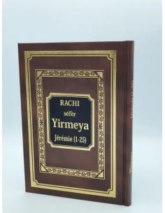 Rachi Séfer Yirmeya - (Jérémie 1-25)