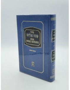 Sidour Pata'h Eliyahou - Edition bilingue