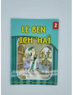 La lumière éternelle - Le Ben Ich 'Hai