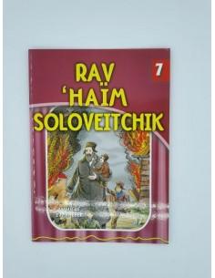 Rav 'Haim Soloveitchik