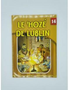 Le 'hozé de Loublin