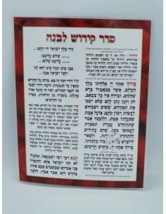 Seder Kidouch Lévana - Plastifiée