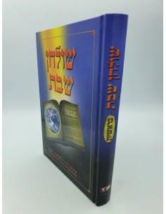 Choul'han Chabat - Berechit שלחן שבת בראשית