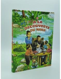 A la decouverte du Nakh - Volume 4