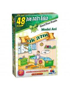 Puzzle - Modé Ani -48p