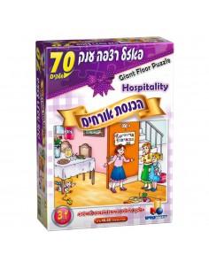 Puzzle - L'hospitalité -70p