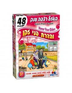 Puzzle - Judaïsme - Tu honoreras les personnes âgées - 48p