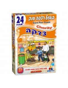 Puzzle - Judaïsme - La charité  - 24p