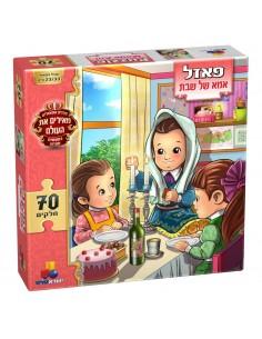 Puzzle - Bonnes Actions - La mère à la  table de Chabat  - 70p