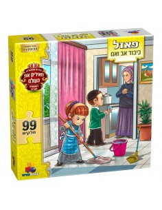 Puzzle - Bonnes Actions -Le respect des parents  - 99p
