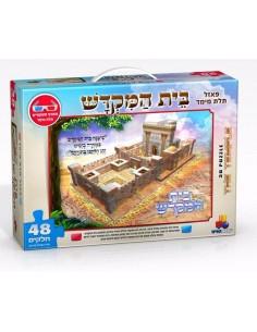 Puzzle Le  Temple en 3D  - 70p