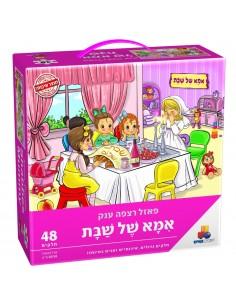 Puzzle - La mère à la table de Chabat - 48p