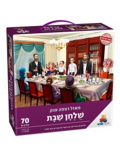 Puzzle - La Table de Chabat -70p