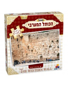 Puzzle - Le Mur Occidental - 250p